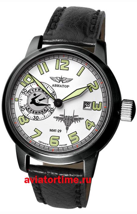 Российские часы авиатор 3105/6974660