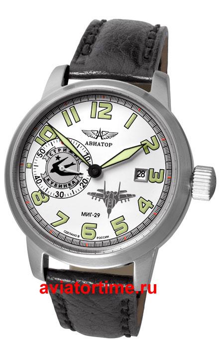 Часы авиатор 3105 6975660
