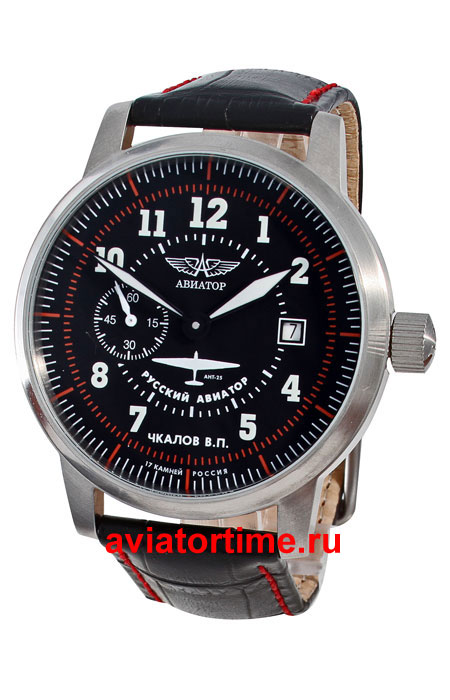 Curren ™ - Flawless Luxury Watches – Churchill