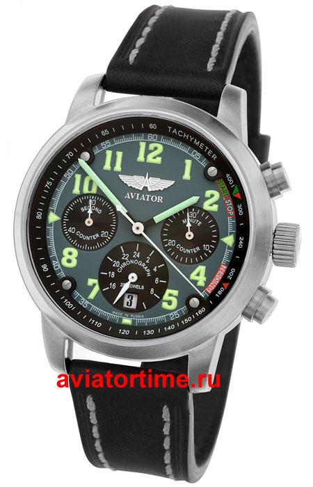 Браслет часы авиатор