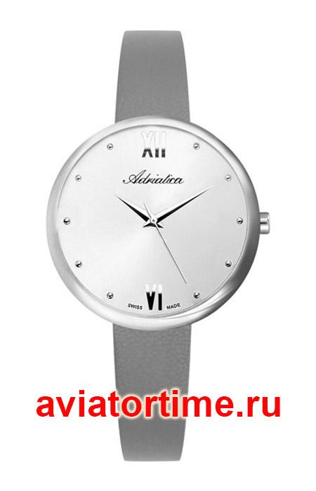 гринвич часы купить
