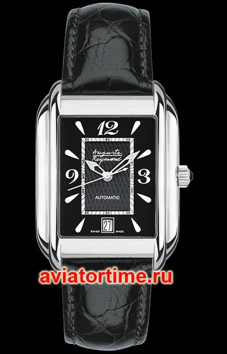 Швейцарские часы auguste reymond купить купить наручные часы шахты