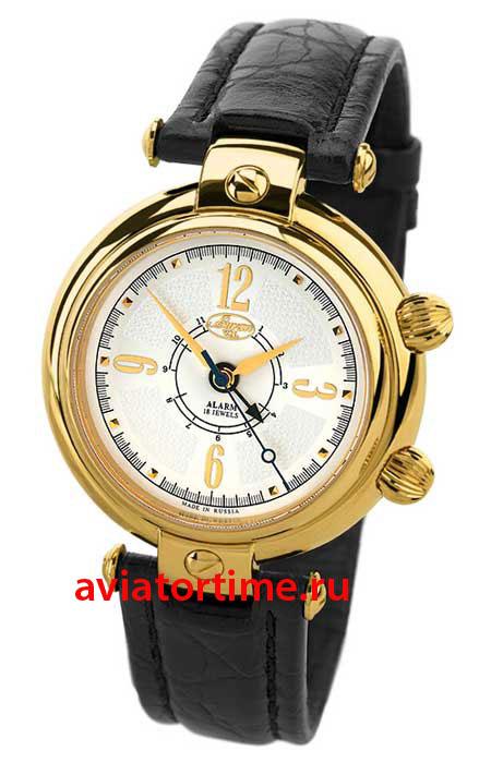 Часы наручные механические с будильником полет ссср надпись на часах купить