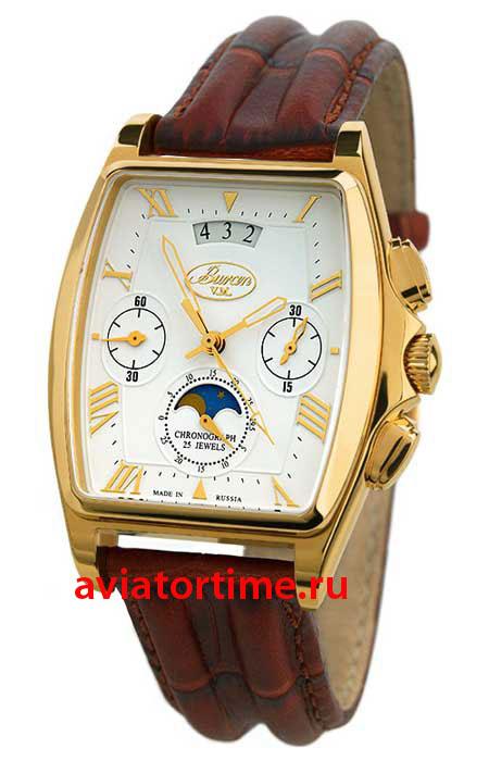 Купить наручные часы хронограф полет час в подарок