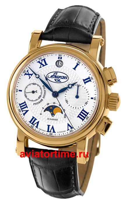 Наручные часы российского производства с хронографом г часов наручных i