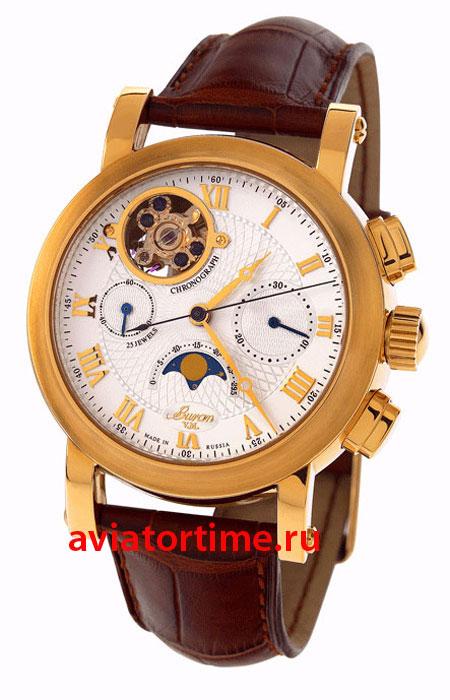 Купить в спб мужские наручные часы российского производства купить