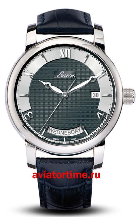 Купить наручные часы в нижнем новгороде