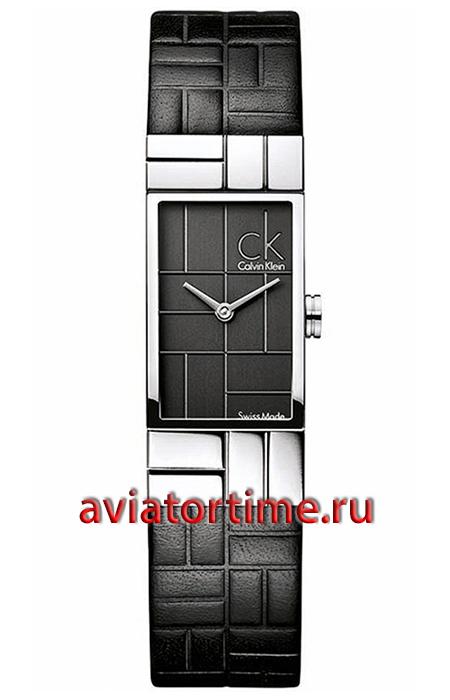 Calvin Klein K5D2M121