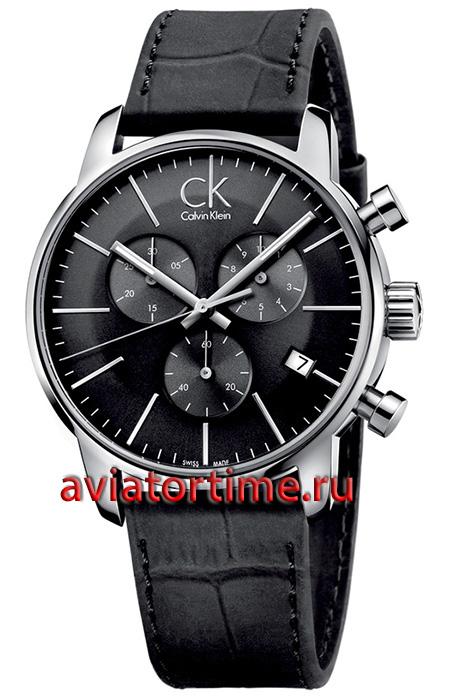Мужские швейцарские часы Calvin Klein K2G271C3