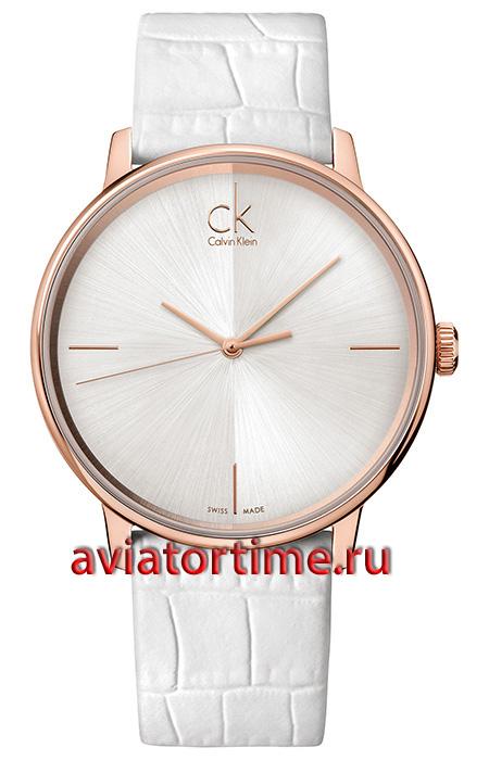 Женские швейцарские часы Calvin Klein K2Y2X6K6