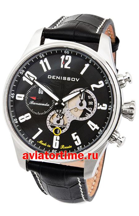 Автоматические часы Aeromatic 1912 A1272 на 32