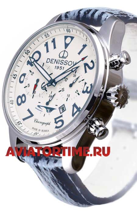 Электронные наручные часы с большими цифрами купить
