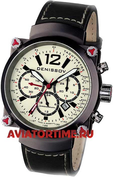 Rolex часы цена. Наручные часы в Украине