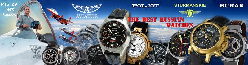 Элитные российские наручные часы часы ссср цена наручные