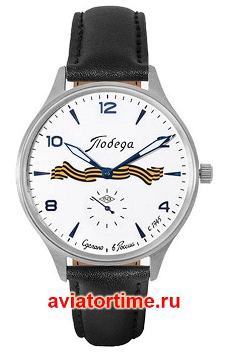Купить часы петродворцовый часовой завод купить автомобильные часы с подсветкой