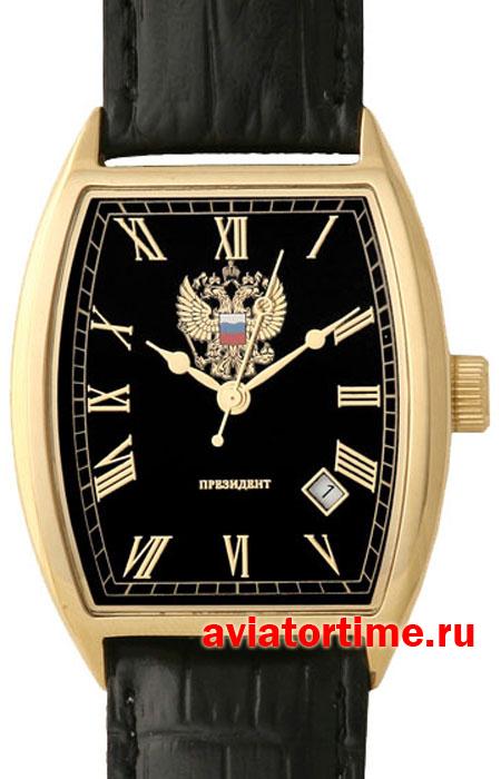 Купить наручные часы с гербом россии видеть во сне свои часы наручные