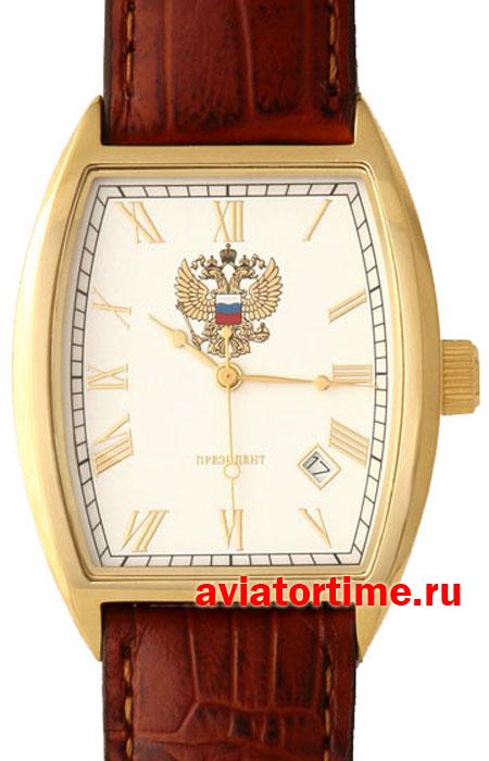 Российские часы наручные золотые мужские где купить часы мусульманские в уфе