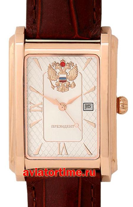 Российские наручные часы. Наручные