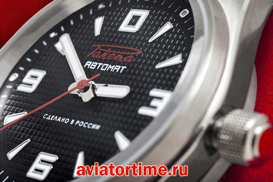 Часы Ракета W-20-16-10-0114 Часы Guess W0990G3
