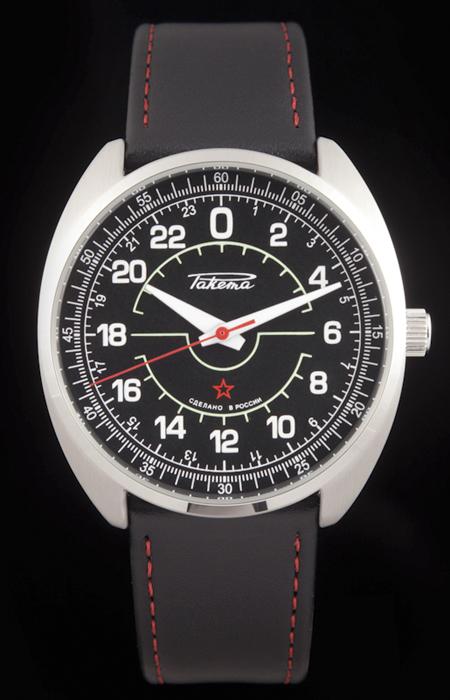колекционирую часы, помогите