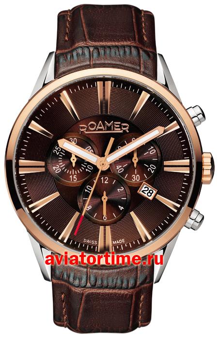 Швейцарские наручные мужские часы ROAMER