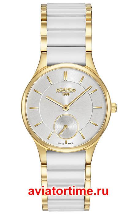 Купить часы арбат 15 где купить часы будильник