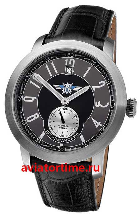 часы полет штурманские 2614.02 1125502 наручные механические российские часы 437a9c952ca