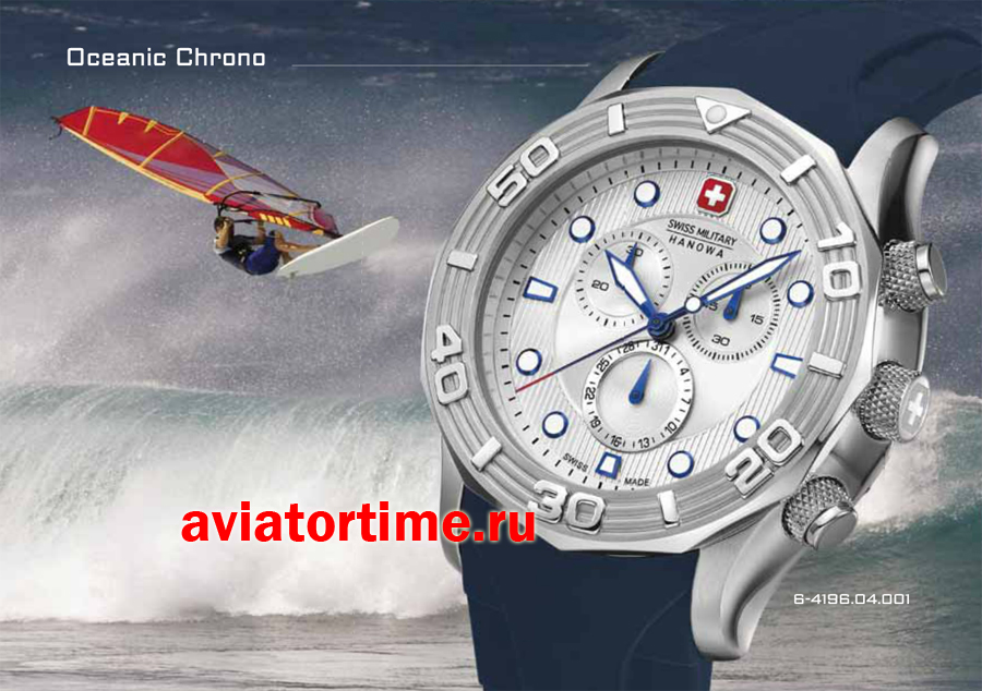 CX Swiss Military Watch: Official