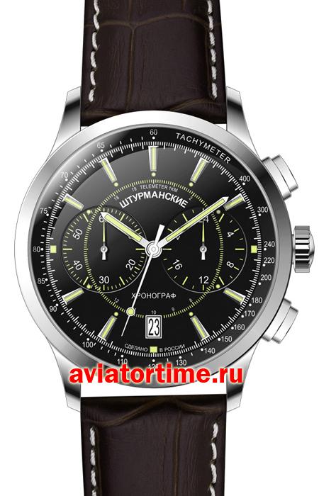 Часы штурманские советские купить купить часы егора крида в клипе