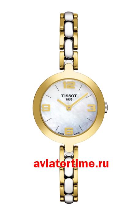 Купить швейцарские наручные часы в Минске Оригинальные