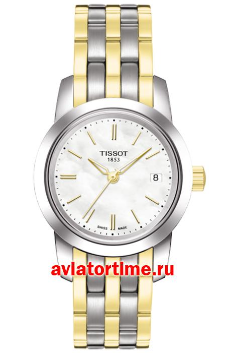 Швейцарские наручные женские часы Tissot T033.210.22.111.00