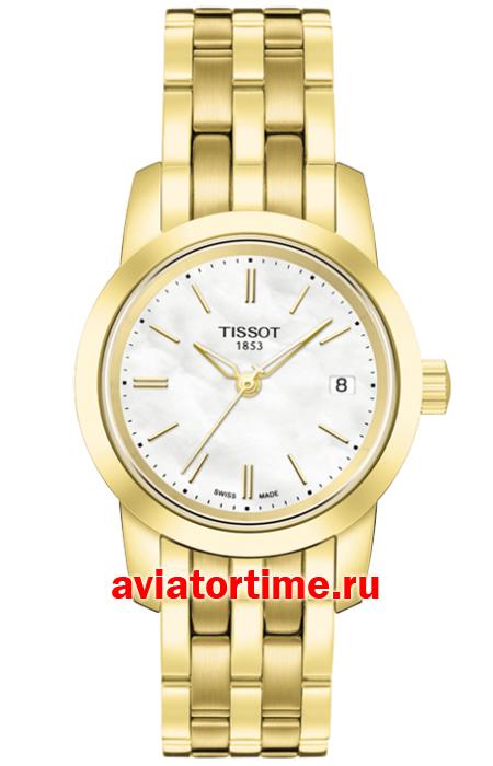 Швейцарские часы женские наручные купить браслет часы пандора купить в минске