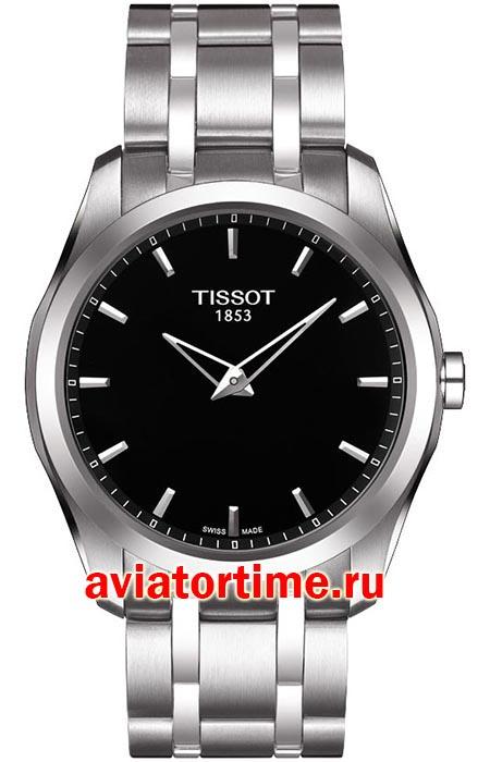 Часы наручные мужские со скидкой швейцарские часы наручные орис цена