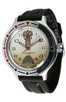 командирские часы восток 2416/921943 российские механические часы с автоподзаводом