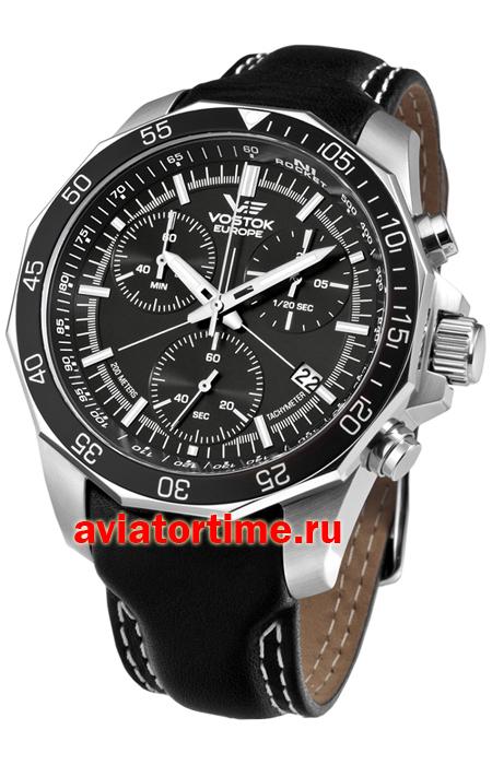Часы в европе купить часы heuer купить