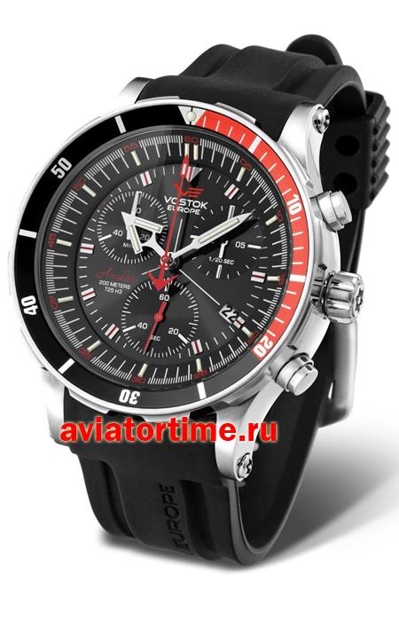 Часы кварцевые наручные восток швейцарские часы хронограф купить