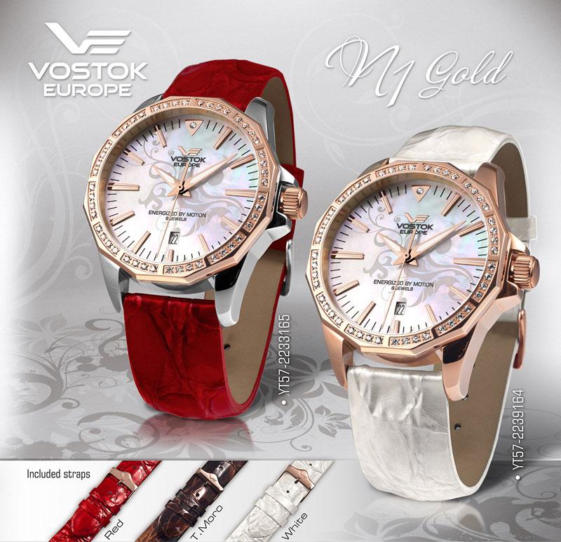 Женские часы в омске. Золотые часы