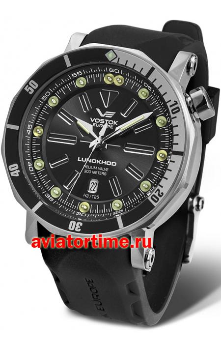 Часы восток европа луноход купить купить часы авито астрахань