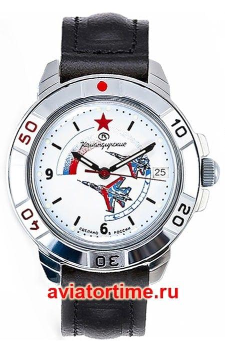 Купить часы российских заводов июнь купить часы