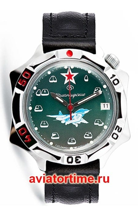 Купить часы российских заводов купить часы не дорого женские