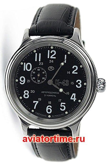 Наручные часы немецкие ретро цепочка для часов купить антиквариат